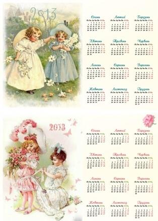 Українські календарики у вінтажному стилі 2013 рік