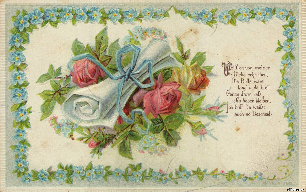 Ретро картинки цветы 1