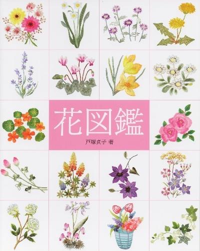 Схеми вишивання хрестиком квітів
