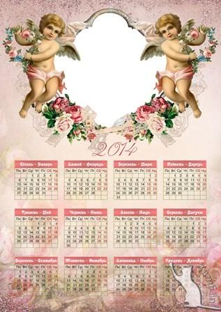 Календар-рамка на 2014 рік