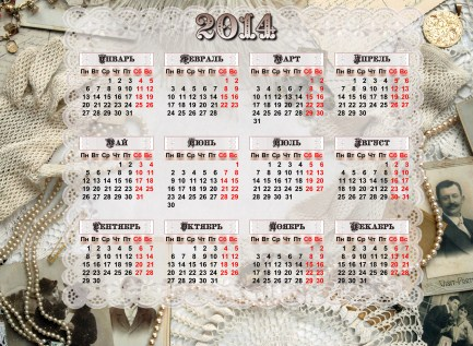 Вінтажний календар на 2014 рік