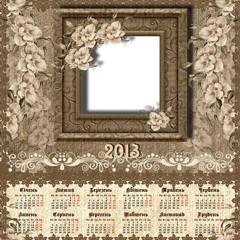 Календар-рамка на 2013 рік
