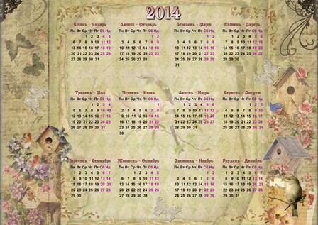 Календар на 2014 рік