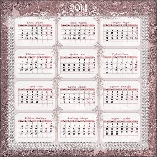 Українсько-російський календар на 2014 рік