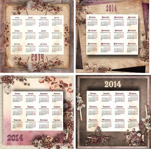 Вінтажні календарики на 2014 рік