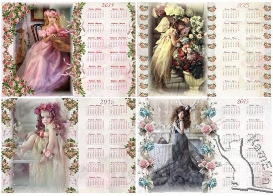 Календарі у вінтажному стилі на 2015 рік