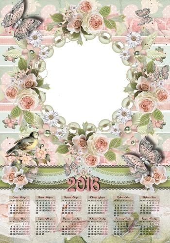 Календар на 2016 рік з рамкою