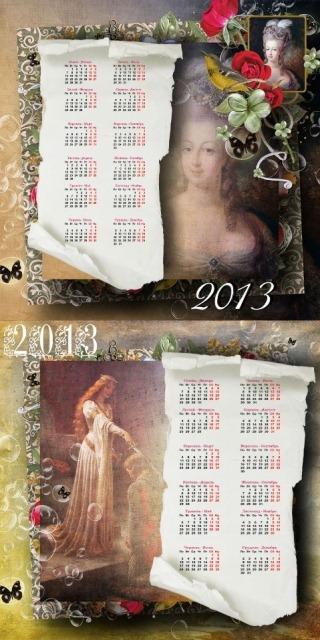 Вінтажні календарики на 2013 рік