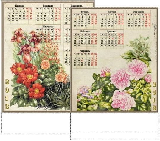 Вінтажний настільний календар на 2013 рік