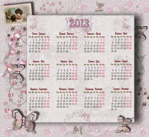 Вінтажний календар на 2013 рік